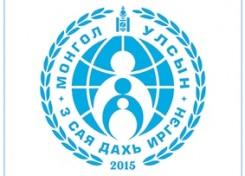 logo 3 saya