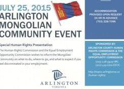 Handout Flyer Mongolian Event44