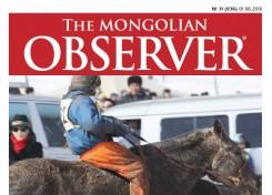 Mongolian observer cover