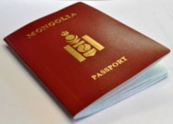 Mongolian-citizens-are-eligible-for-e-Visa-Vietnam